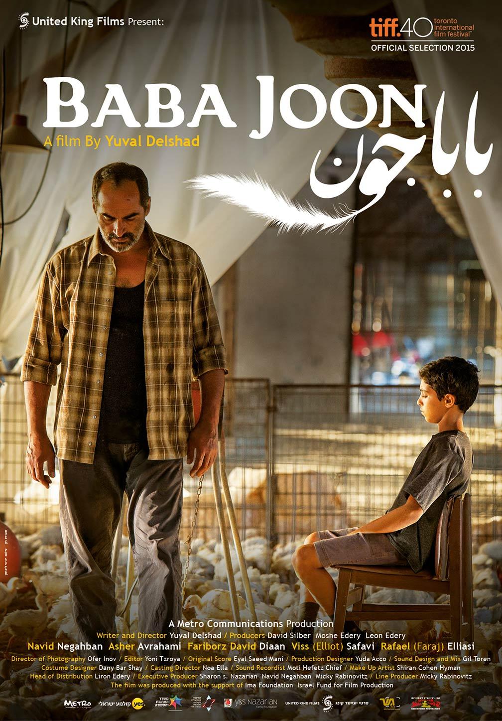 Baba Joon Poster #1