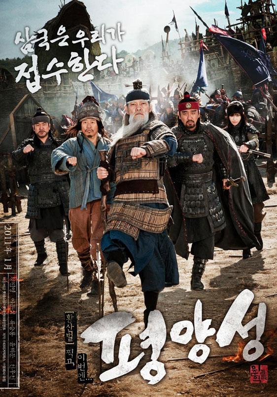 Battlefield Heroes Poster #1