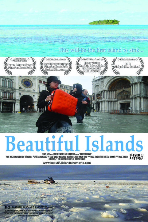 Beautiful Islands Poster #1