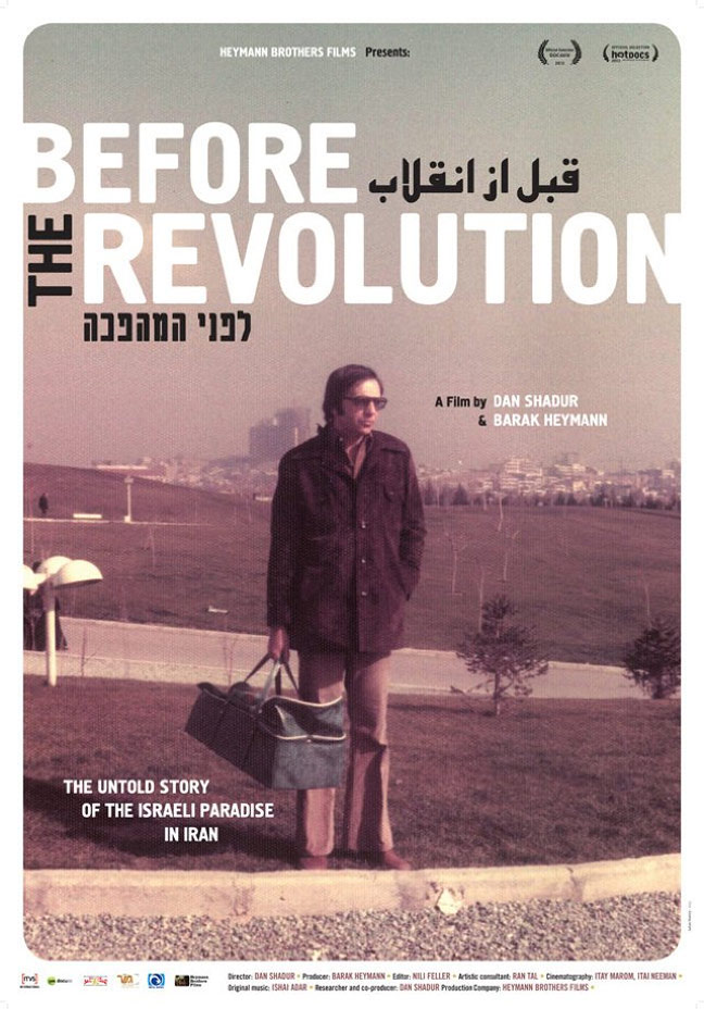 Before the Revolution Poster #1