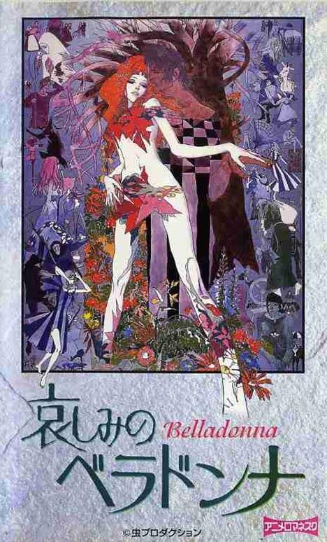 Belladonna of Sadness Poster #1