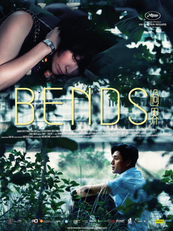 Bends Poster #1