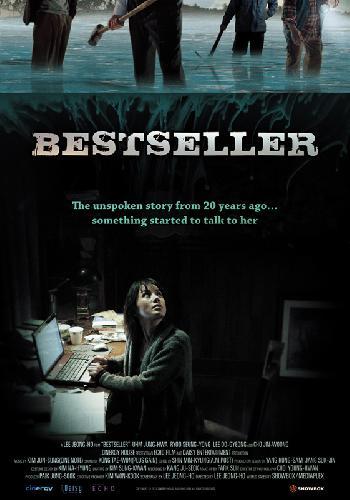 Bestseller Poster #1