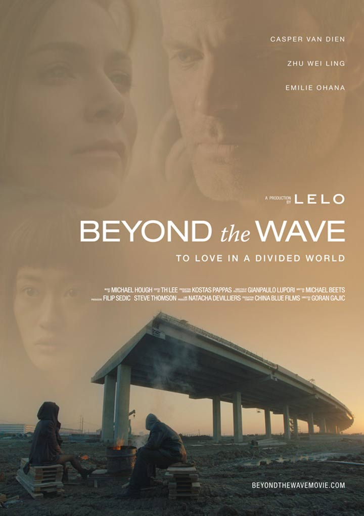Beyond the Wave Poster #1