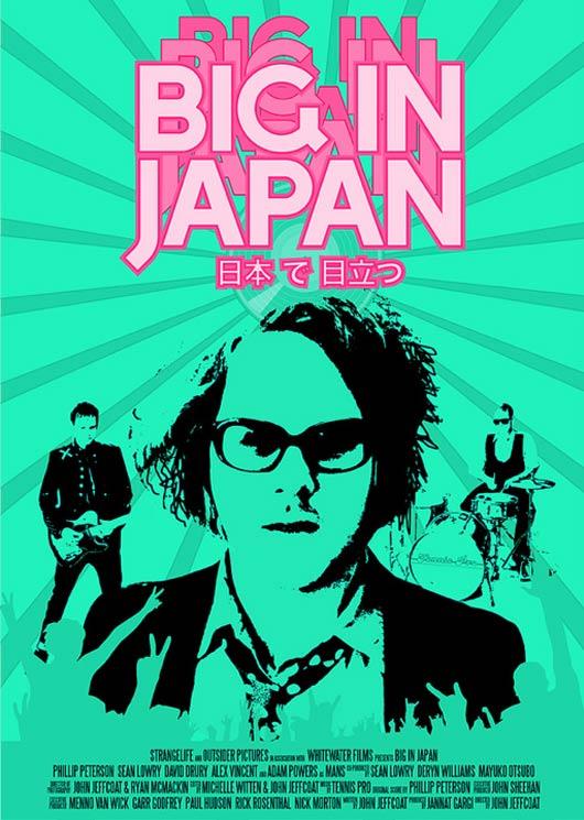 Big in Japan Poster #1