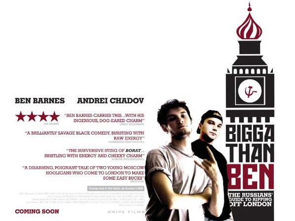 Bigga Than Ben Poster #1