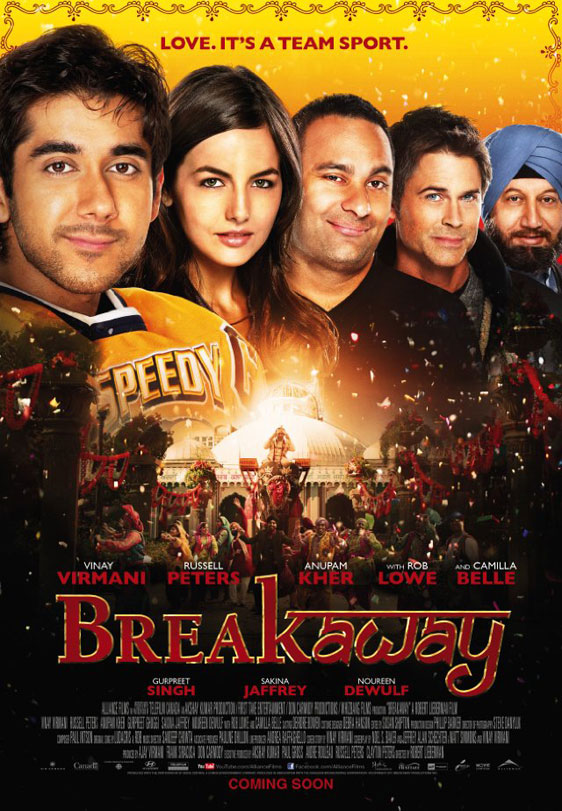 Breakaway Poster #1