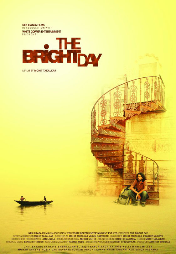 The Bright Day Poster #1