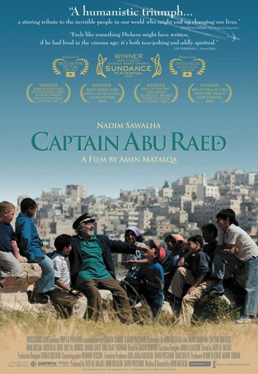 Captain Abu Raed Poster #1