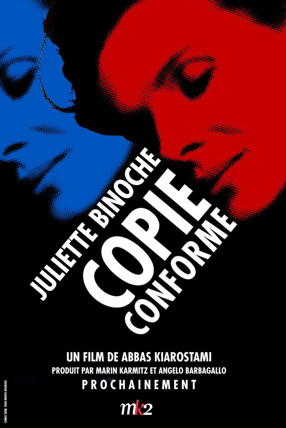 Certified Copy (Copie conforme) Poster #7