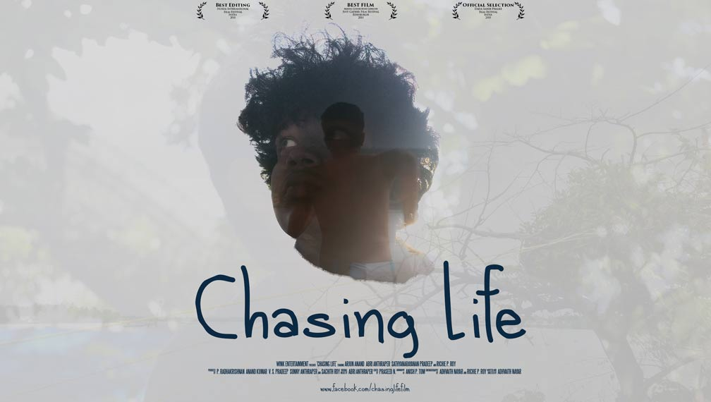 Chasing Life Poster #1