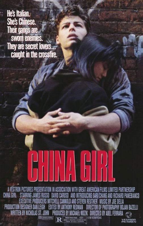 China Girl Poster #1
