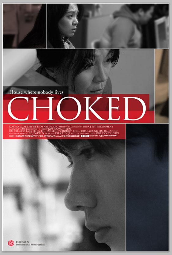 Choked (Korean) Poster #1
