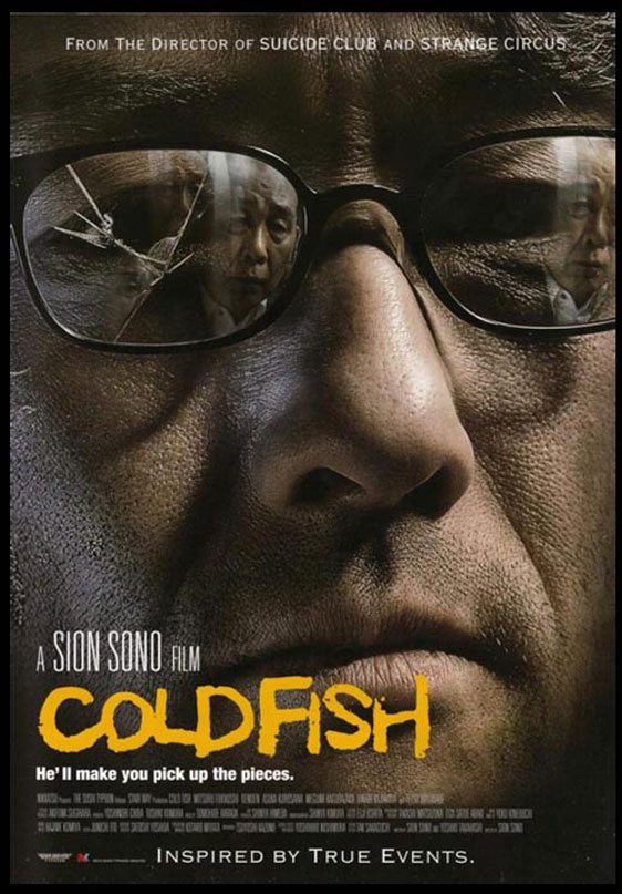 Cold Fish Poster #1