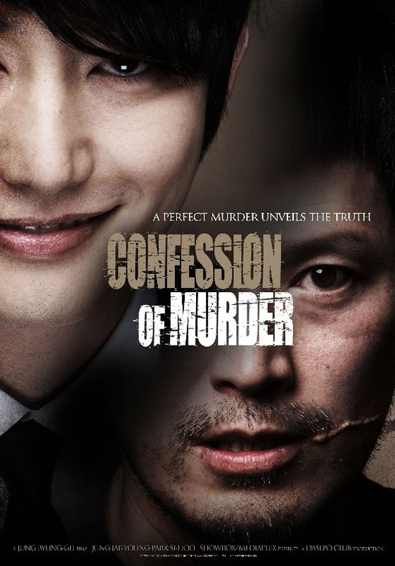 Confession of Murder (Naega Sarinbeomida) Poster #1