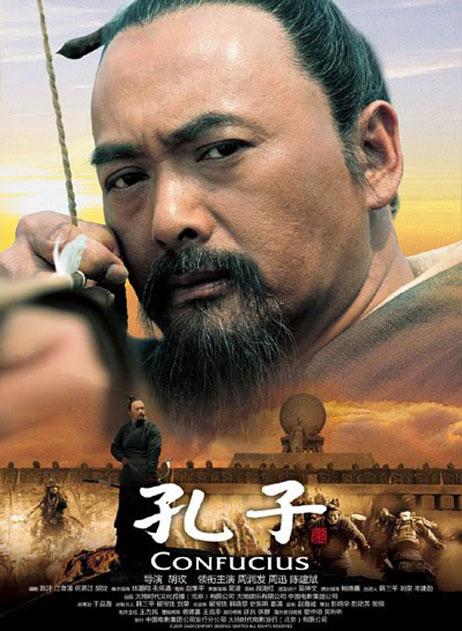 Confucius Poster #3