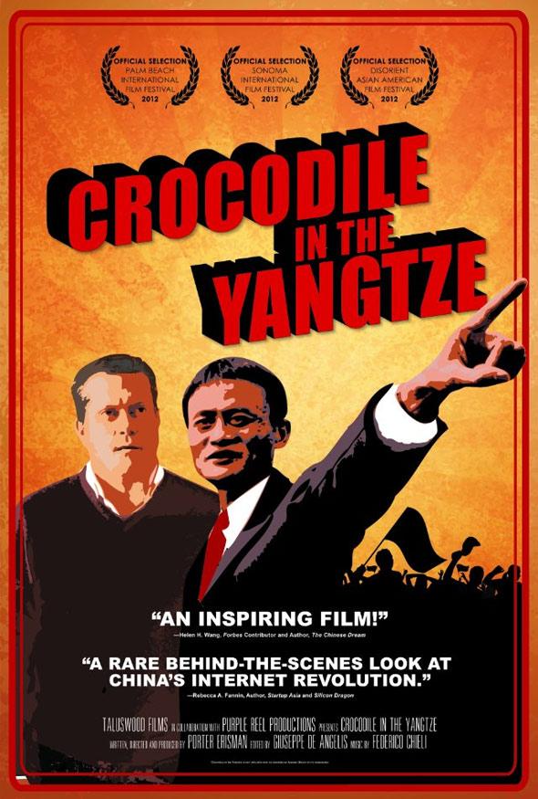 Crocodile in the Yangtze Poster #1