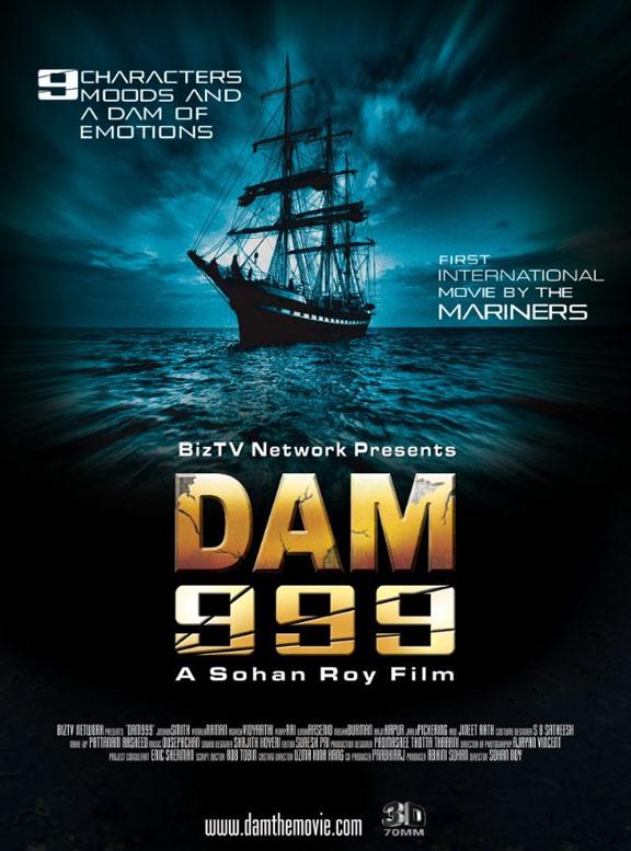 Dam999 Poster #1