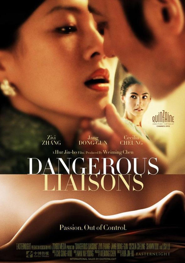 Dangerous Liaisons Poster #1