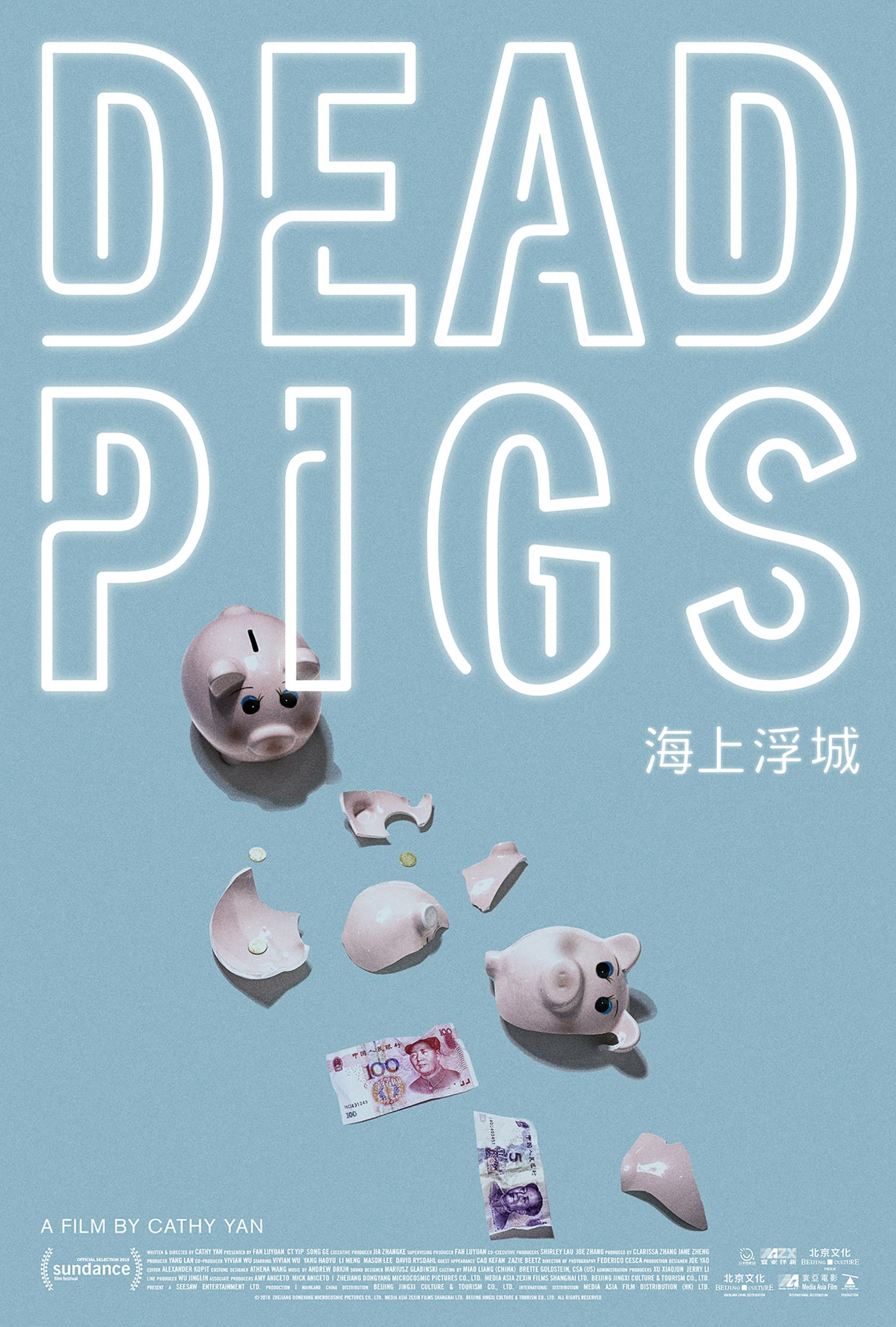 Dead Pigs Poster #1