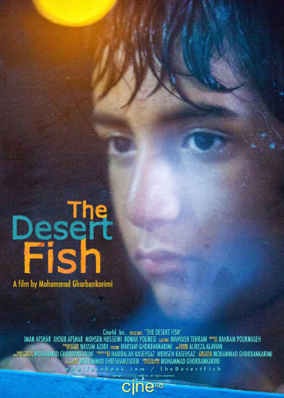 The Desert Fish Poster #1