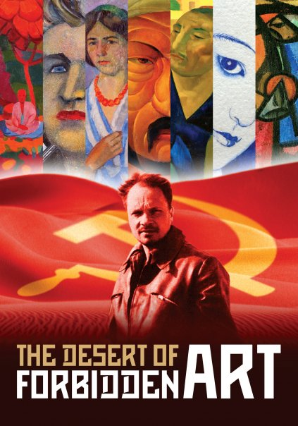 The Desert of Forbidden Art Poster #1