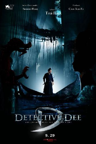 Detective Dee and the Mystery of the Phantom Flame Poster #1