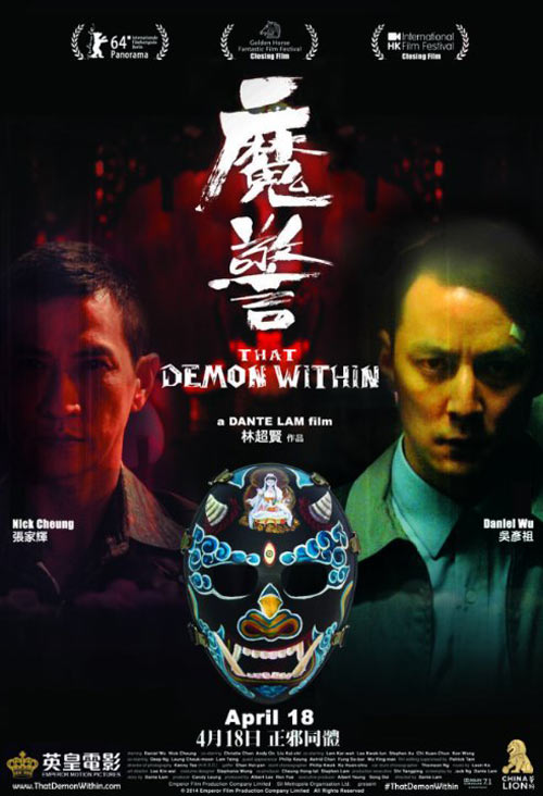 That Demon Within Poster #1