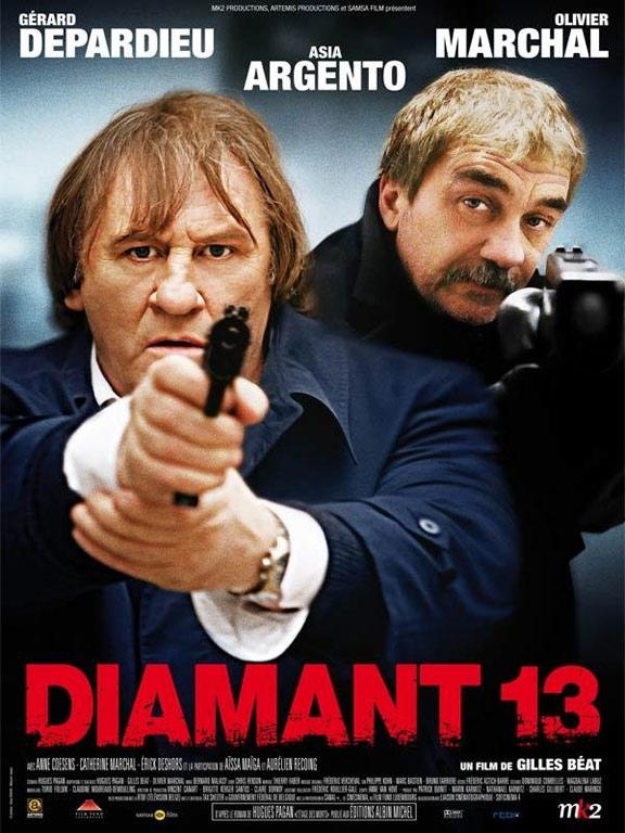 Diamond 13 Poster #1