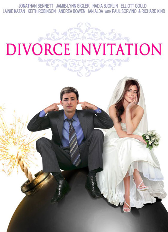 Divorce Invitation Poster #1