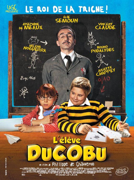 Ducoboo (L'élève Ducobu) Poster #1