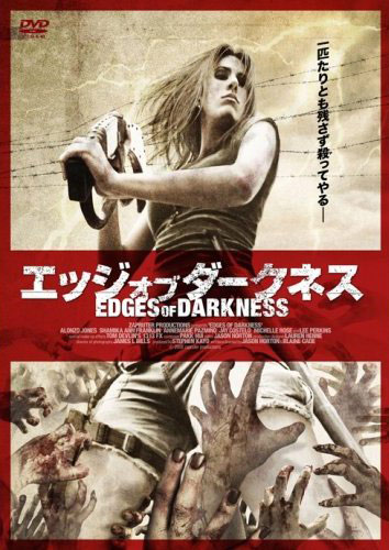 Edges of Darkness Poster #5