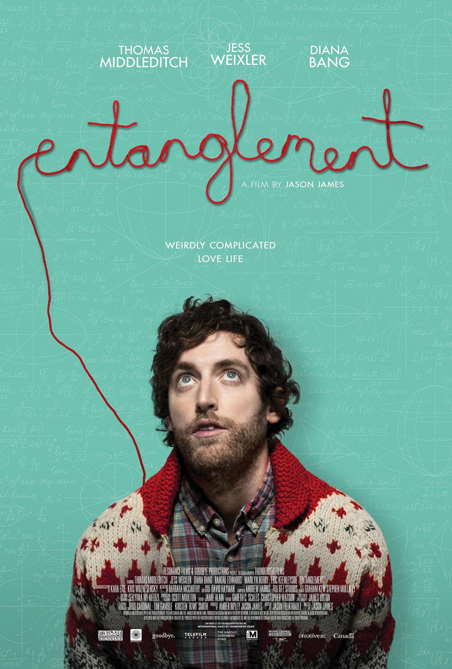 Entanglement Poster #1