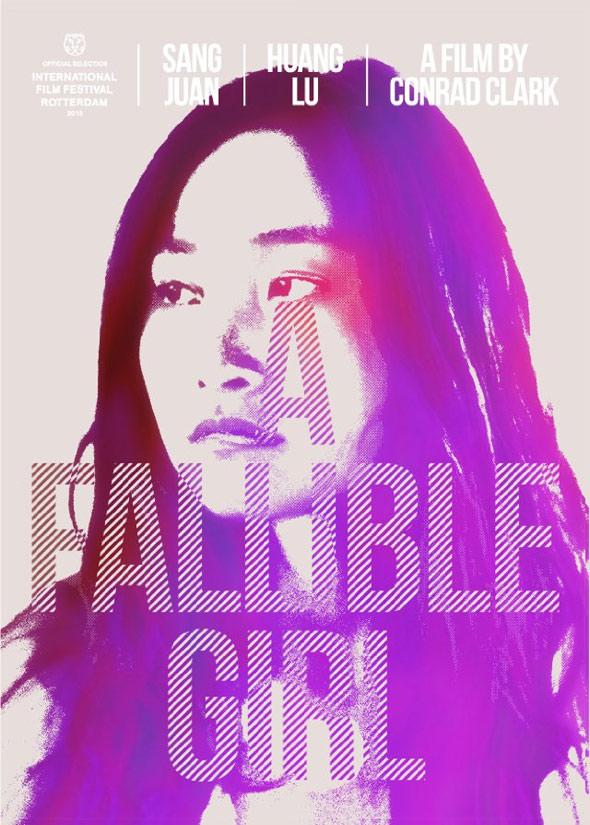 A Fallible Girl Poster #1