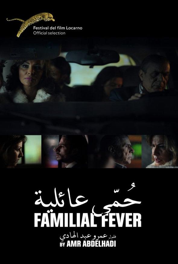 Familial Fever Poster #1