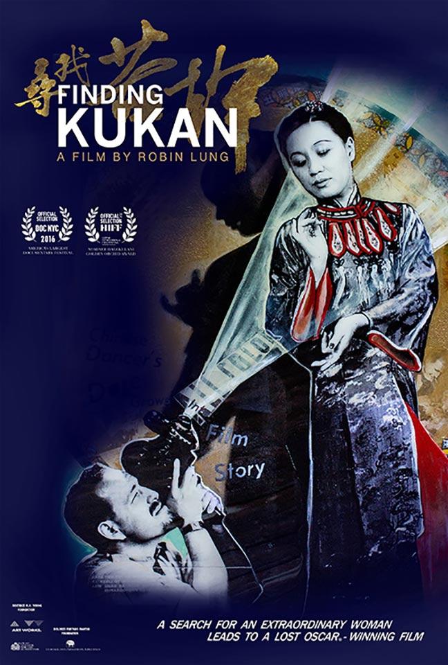 Finding Kukan Poster #1
