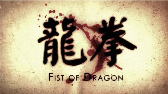 Fist of Dragon Poster #1