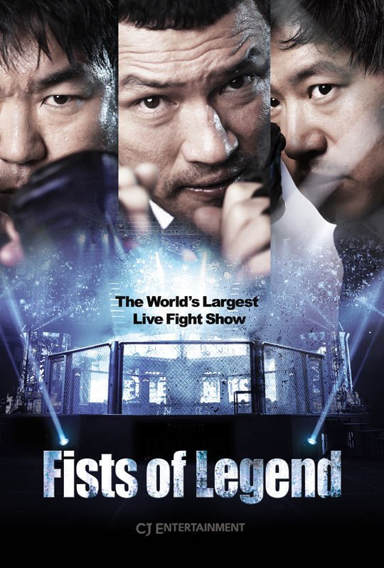 Fists of Legend Poster #1