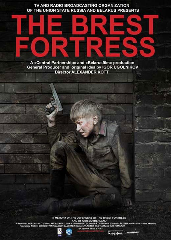 Fortress of War Poster #1
