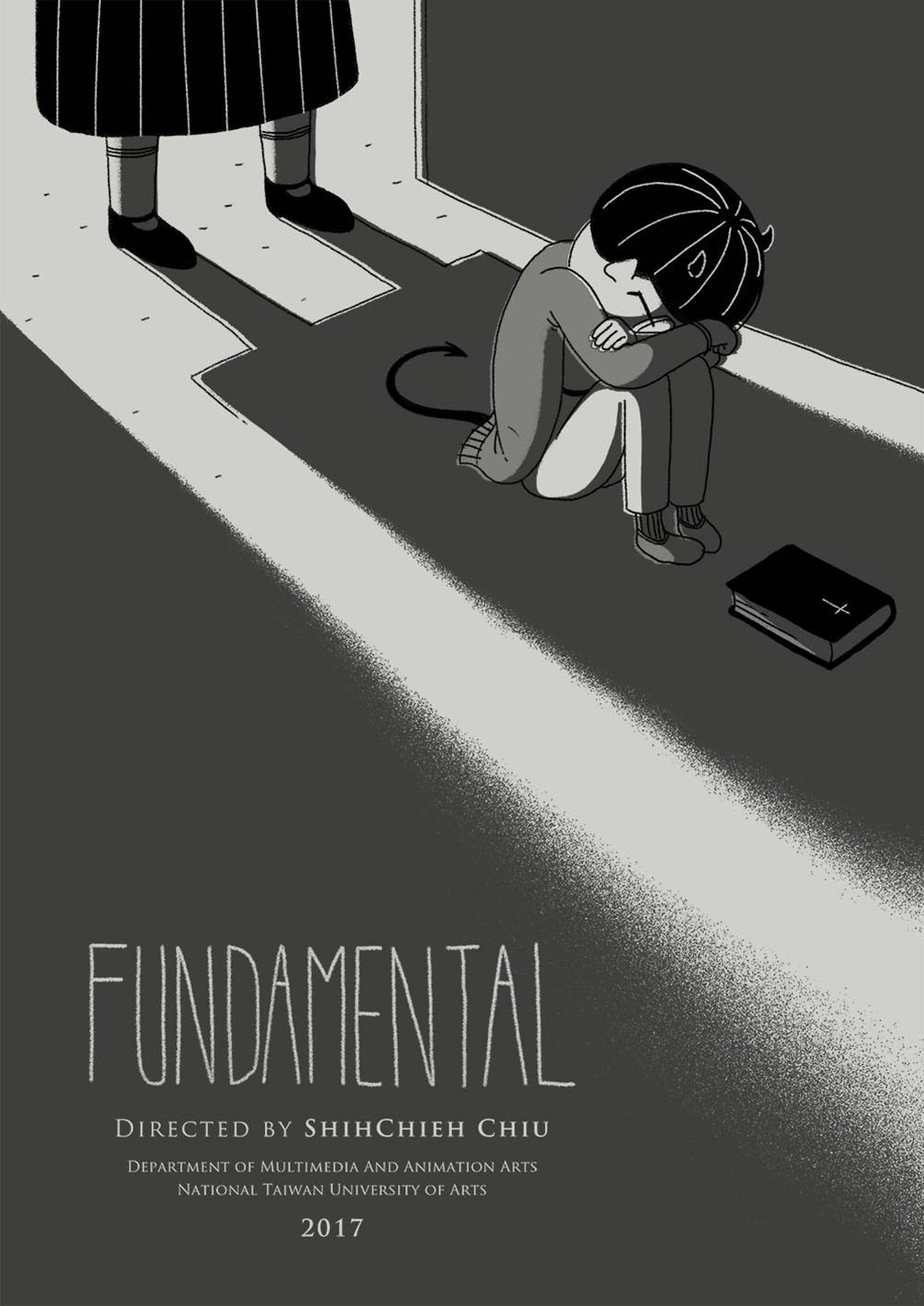 Fundamental Poster #1