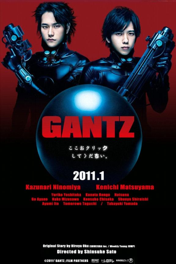 Gantz Poster #1