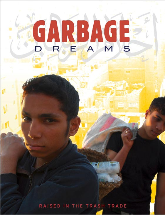 Garbage Dreams Poster #1