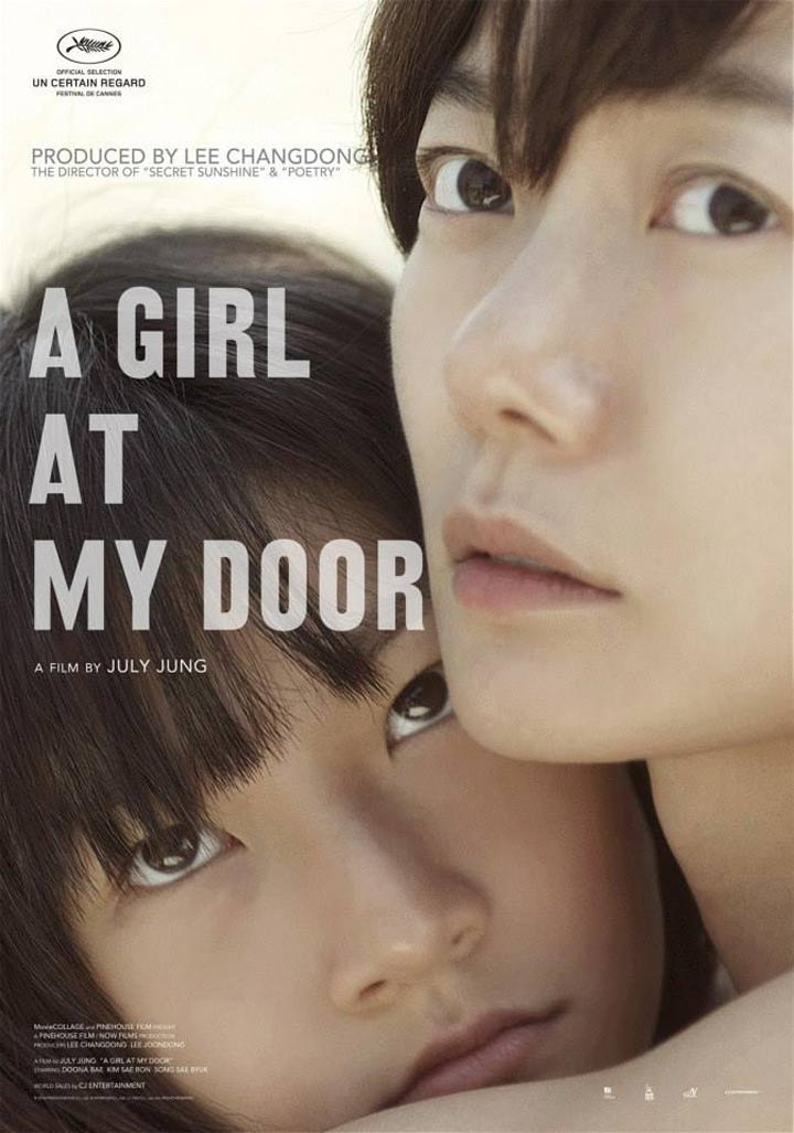 A Girl at My Door Poster #1