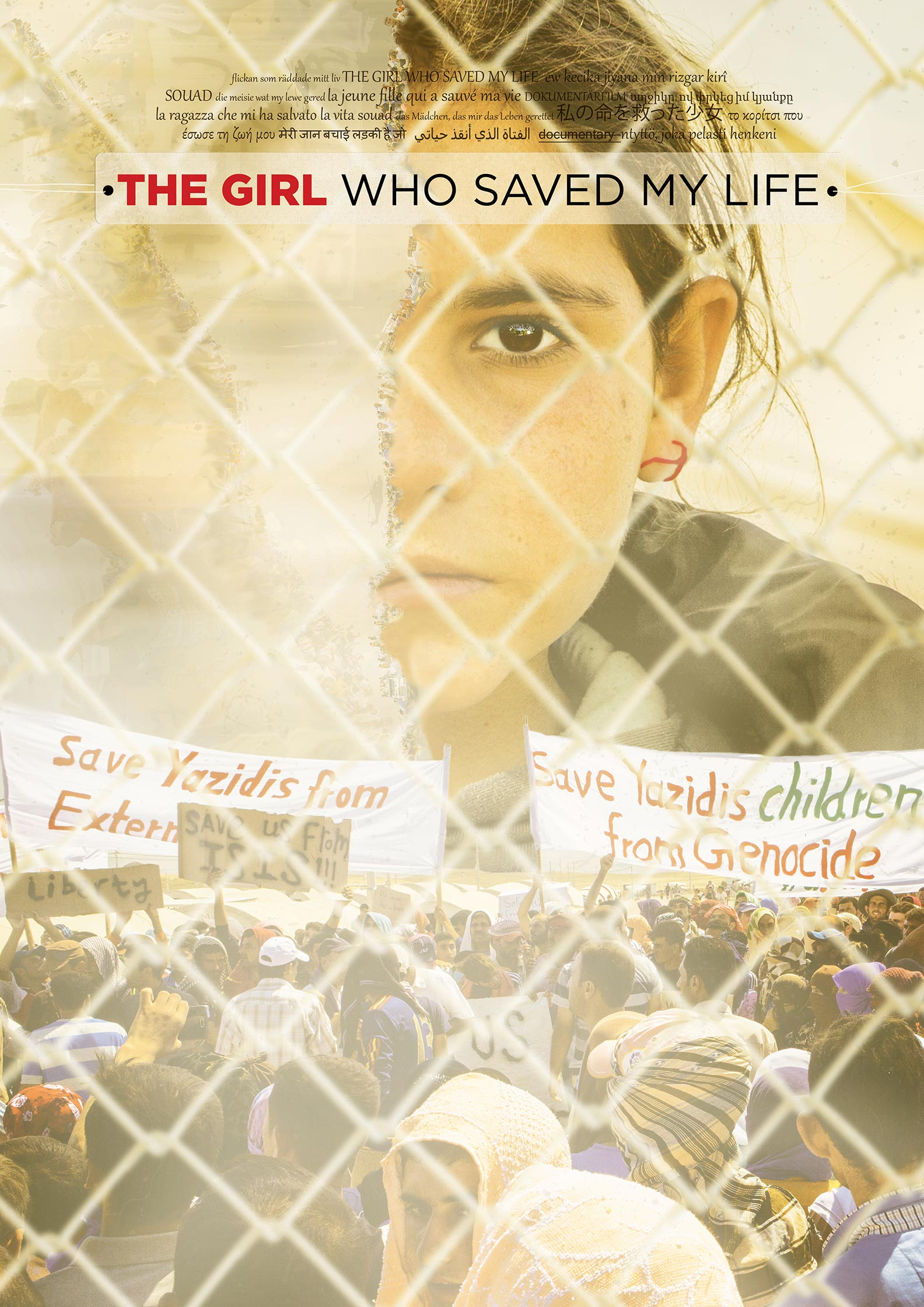 The Girl Who Saved My Life Poster #1