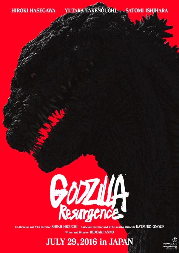 Godzilla Resurgence Poster #1