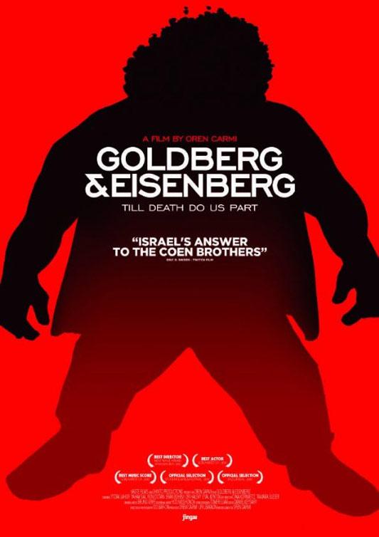 Goldberg & Eisenberg Poster #1