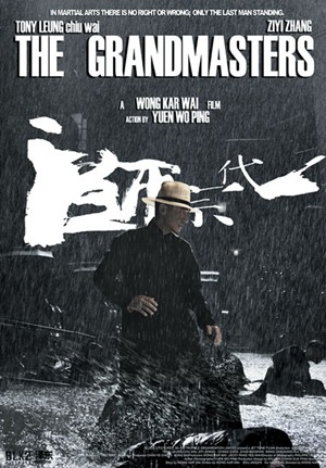 The Grandmasters Poster #1