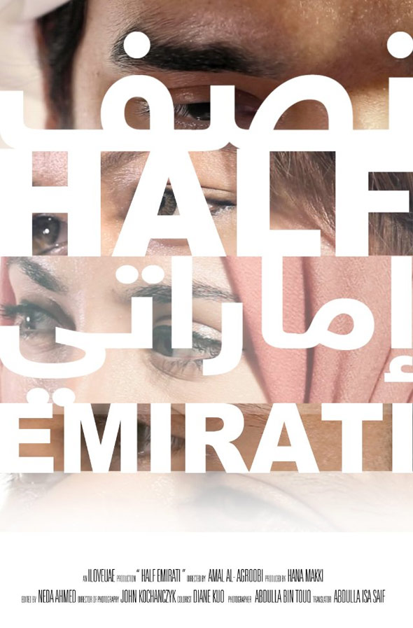 Half Emirati Poster #1