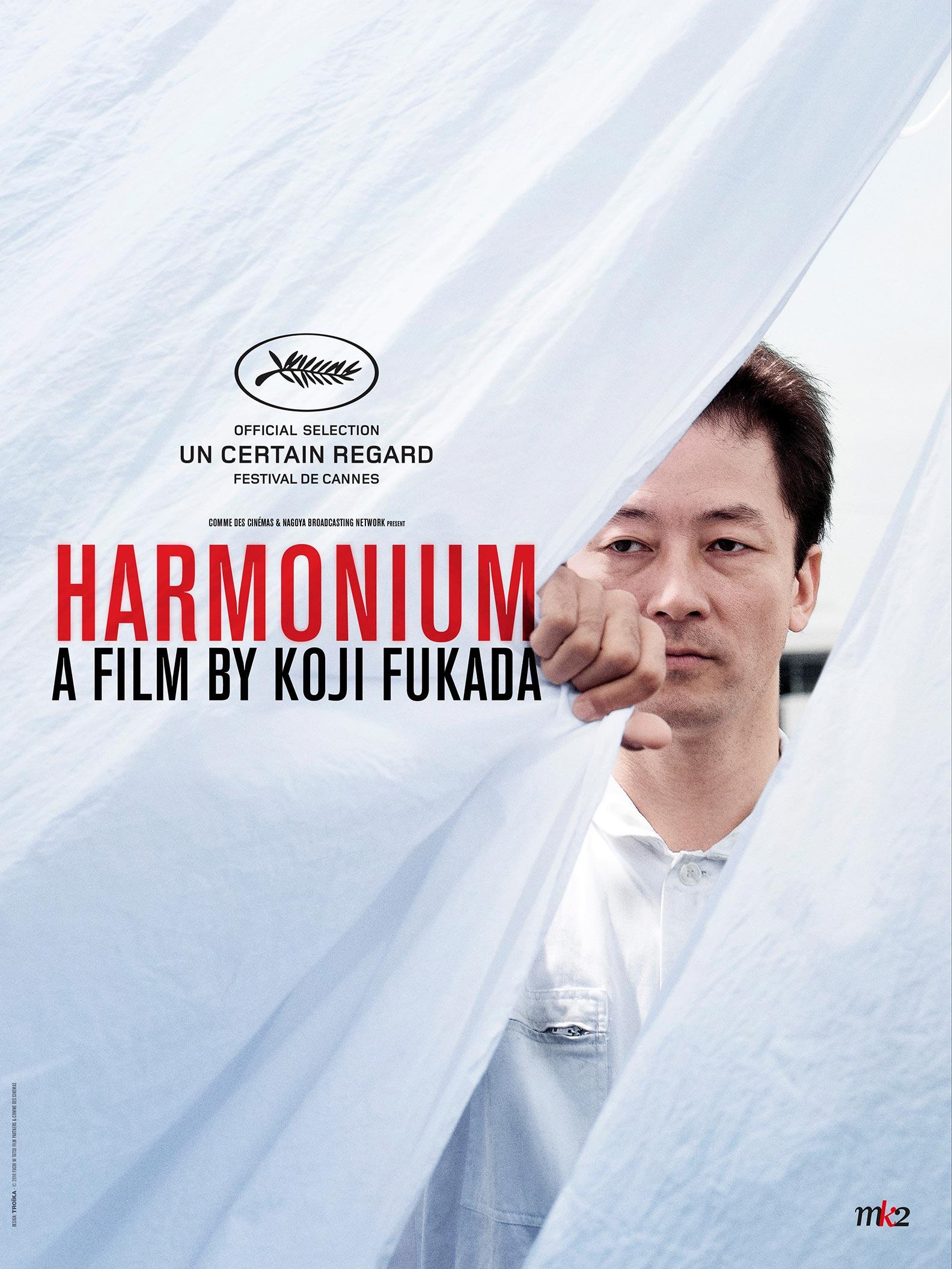 Harmonium Poster #1