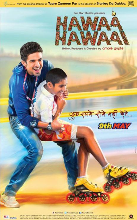 Hawaa Hawaai Poster #1